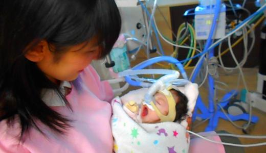 娘の先天性心疾患(重症)の記録 2019年1月