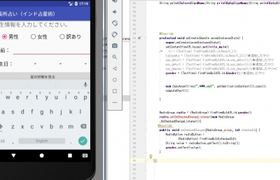 Android studio setOnCheckedChangeListenerではまる。。