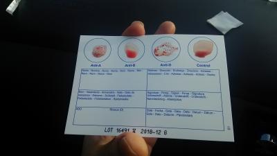 血液型検査シートの反応。。血液型を自分で調べるやり方。